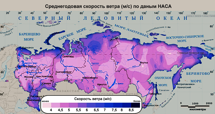 map of Russian with wind info